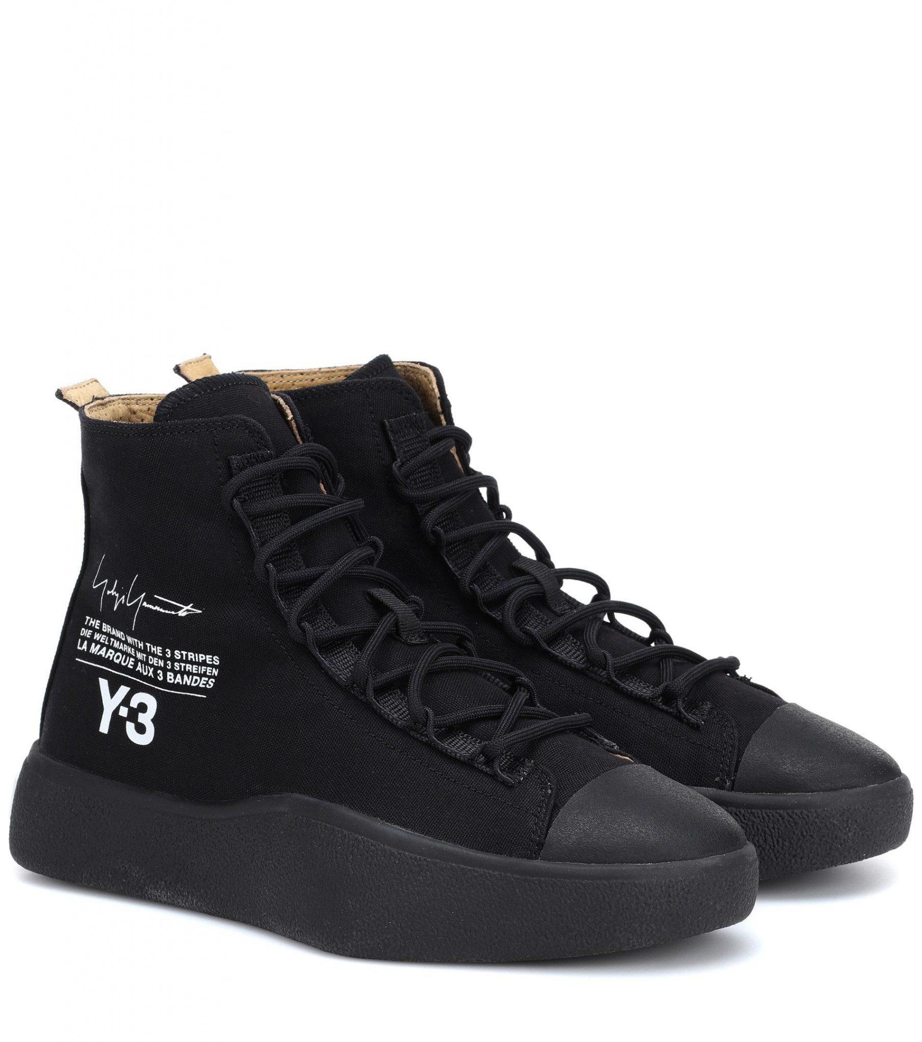 ba4b44f1e Y-3 BASHYO HIGH-TOP BLACK SNEAKERS — Adidas